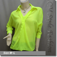Sheer Twisted Blouse Shirt Top Yellow