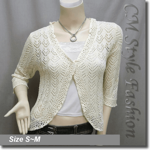 Silvery Thread Crochet Knit Cardigan Topper Yellow