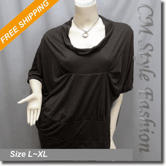Unusual Cowl Neck Batwing Cocoon Boho Top Brown