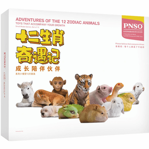 PNSO - Adventures of the 12 Zodiac Animals Gift Set