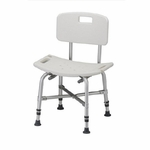 Bariatric Shower Bench Aluminum Frame 14 to 20 Inch