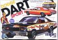 MPC 1975 Dodge Dart Sport � Stock, Street Machine or Drag