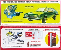"""AMT 1977 Ford Pinto Hatchback Runabout, Stock or Coca-Cola """"Pinto Popper"""" with '70s Coke Machine"""