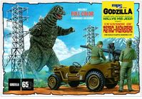 MPC Godzilla Willys MB Army Jeep, 2 'n 1