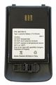Battery Pakc for the IP DECT 3749 Handset