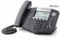 Polycom SoundPoint IP 550 IP Phone (Does not include Power Supply)