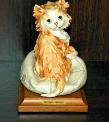 Giuseppe Armani Figurine/Sculpture Cat on Ball Orange Tabby