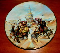 1978 Vintage Collector Plate The Creation Series The Tower of Babel