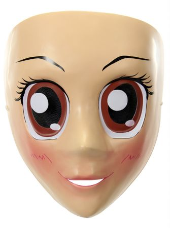 Anime Mask with Brown Eyes