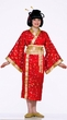 Child's Madame Butterfly Asian Costume