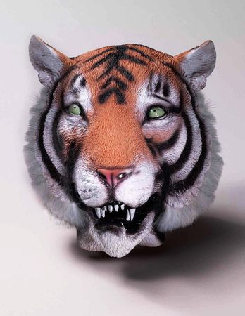Deluxe Latex Tiger Mask
