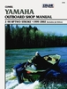 B786 Yamaha 2-90 HP Two-Stroke Outboard and Jet Drive, 1999-2002