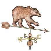 Good Directions - Bear Weathervane with Arrow - 695PA