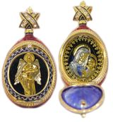 Archangel Gabriel / Virgin Mary, Silver Gold Plated  Pendant Egg w/Surprise, Red