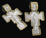 Archangel Michael Defender of the Faith, Orthodox  Reversible Cross
