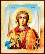 Archangel Michael, Orthodox Christian Icon