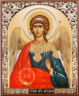 Archangel Michael, Orthodox Christian Icon, Gold & Silver Foiled