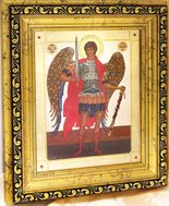 Archangel Michael, Framed Orthodox Icon with Crystals and Glass