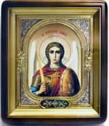 Archangel Michael,  Orthodox  Wood  Framed Icon With the Glass