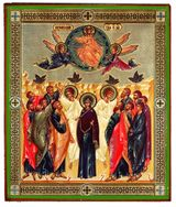 Ascension Of Christ, Orthodox Christian Icon