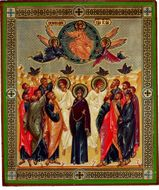 Ascension of Christ, Orthodox Icon