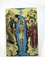 Baptism of Christ, Tapestry Icon Greeting Card with Envelope