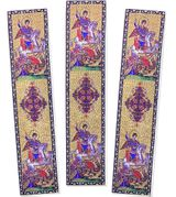 Saint George, Set of 3 Tapestry  Icon  Book Markers