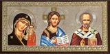 Mini Triptych Virgin Mary/Christ/St Nicholas