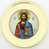Christ Almighty Hanging Icon Plate, 24 KT Gold