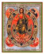 Christ Almighty, Orthodox Icon