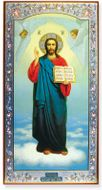 Christ  Almighty (Pantocrator), Orthodox Panel  Icon, 19""