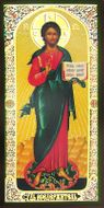 Christ  Almighty (Pantocrator), Orthodox Panel  Icon, Small
