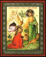 Christ Appearing to Mary Magdalene, Orthodox Mini Icon