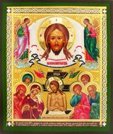 Christ Extreme Humility, Orthodox Christian Icon