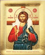 Christ the Good Shepherd, Serigraph Orthodox Icon