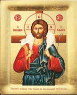 Christ the Good Shepherd, Serigraph Orthodox Icon with Stand