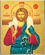 Christ the Good Shepherd, Serigraph Mini Icon with Magnet