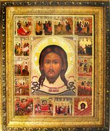 """Christ """"Not Made by Hands"""",  Framed Feast Icon with  Crystals and Glass"""