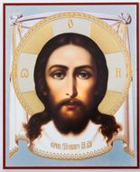 """Christ """"Not Made by Hands"""", Orthodox Mini Icon"""