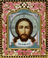 """Christ """"Not Made by Hands"""", Orthodox Mini Icon with Stand"""