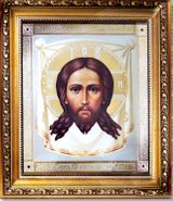 "The Christ ""Not Made by Hands""  (Spas Nerukotvorniy), Orthodox Framed Icon"