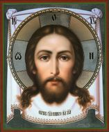 "Christ ""Not Made by Hands""  (Spas Nerukotvorniy), Orthodox Icon"