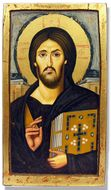 Christ of Sinai, Serigraph Orthodox Icon, Extra Large