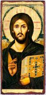 Christ of Sinai, Orthodox Christian Serigraph Panel Icon