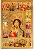 Christ Pantocrator, Orthodox icon with Major Feast Days