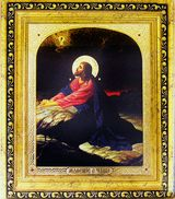 Christ's Agony in the Garden, Orthodox Gold Framed  Icon with Glass