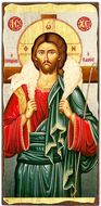 Christ the Good Shepherd, Orthodox Christian Serigraph Panel Icon