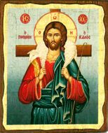 Christ The Good Shepherd, Greek Serigraph Orthodox Icon