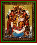 Christ The King of Kings, Orthodox Icon