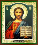 Christ   Pantocrator,  Gold and Silver Foil  Orthodox  Icon